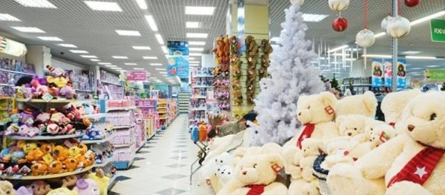 Как открыть магазин игрушек?