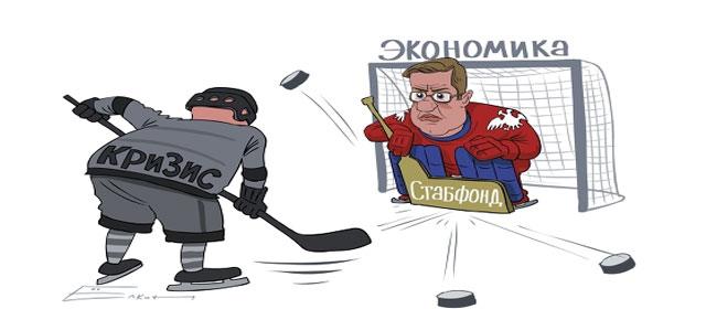russiaeconomics