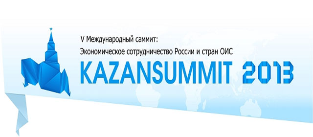 kazansummit1