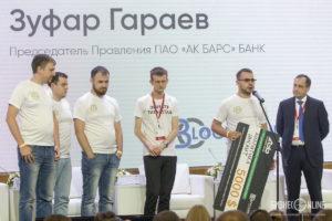 Победители всероссийского хакатона. Фото: Бизнес-онлайн